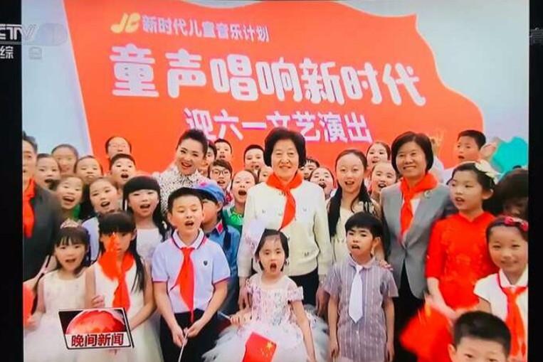 这四个来自潍坊的孩子,与孙春兰副总理共唱了《我和我的祖国》