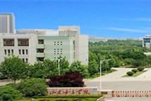山东女子学院2019年招生章程