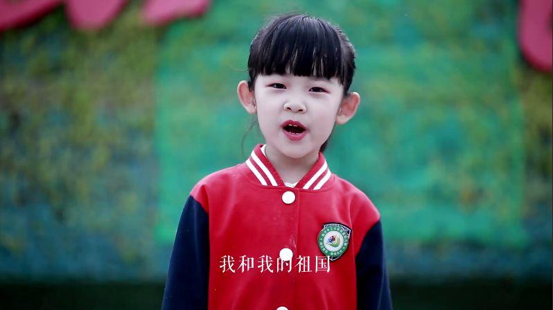 临沂市一幼儿园《我和我的祖国》快闪MV震撼来袭!