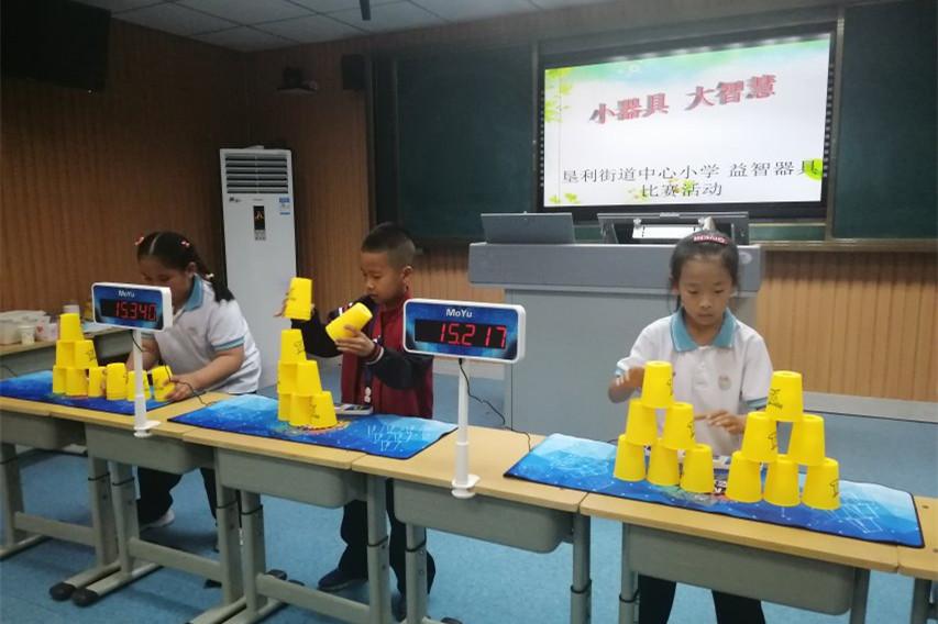 东营市垦利街道中心小学举办益智器具比赛