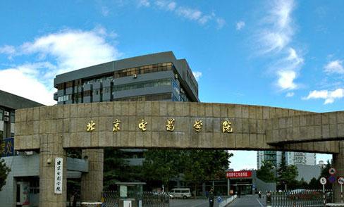 北京电影学院2019年本科、高职招生章程
