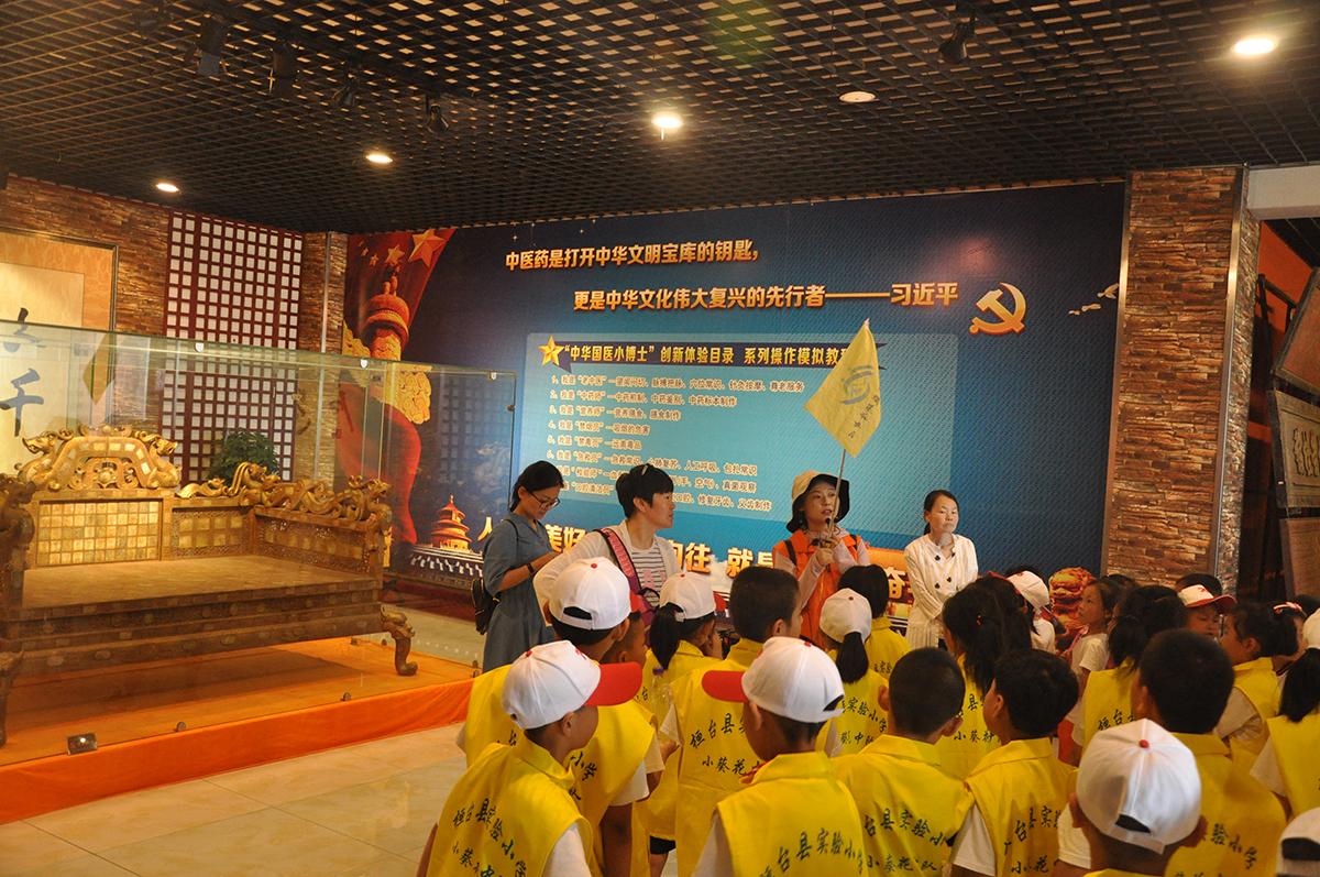 寻古城故事  觅文化古迹 ----桓台县实验小学研学泰安
