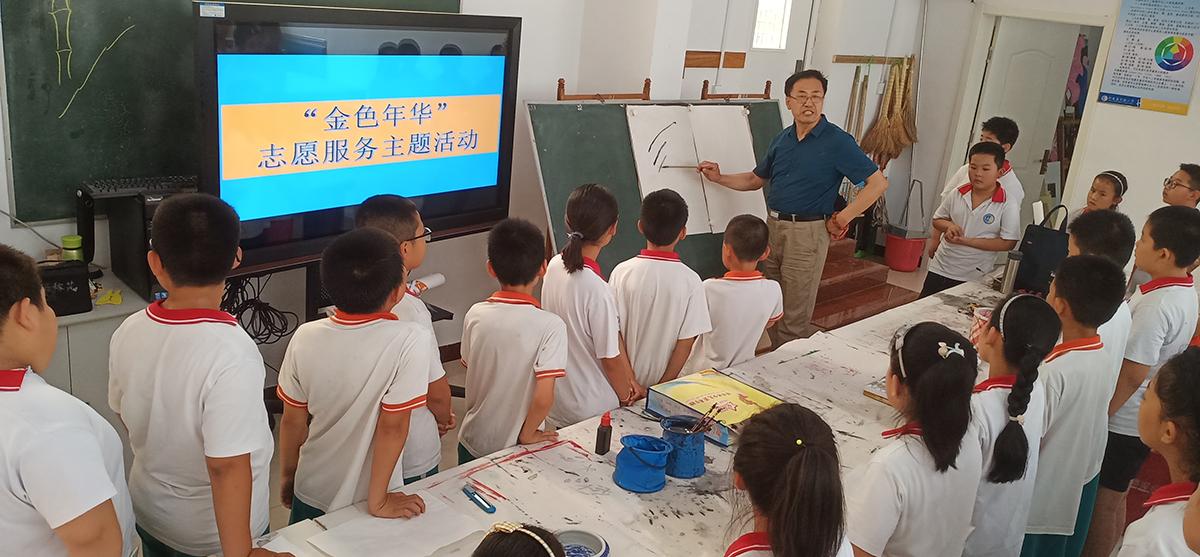 """桓台县实验小学开展""""五老志愿者""""进校园活动"""