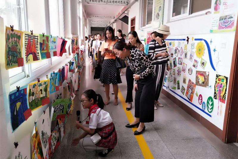 烟台莱州市举办第六期小学班主任专题培训