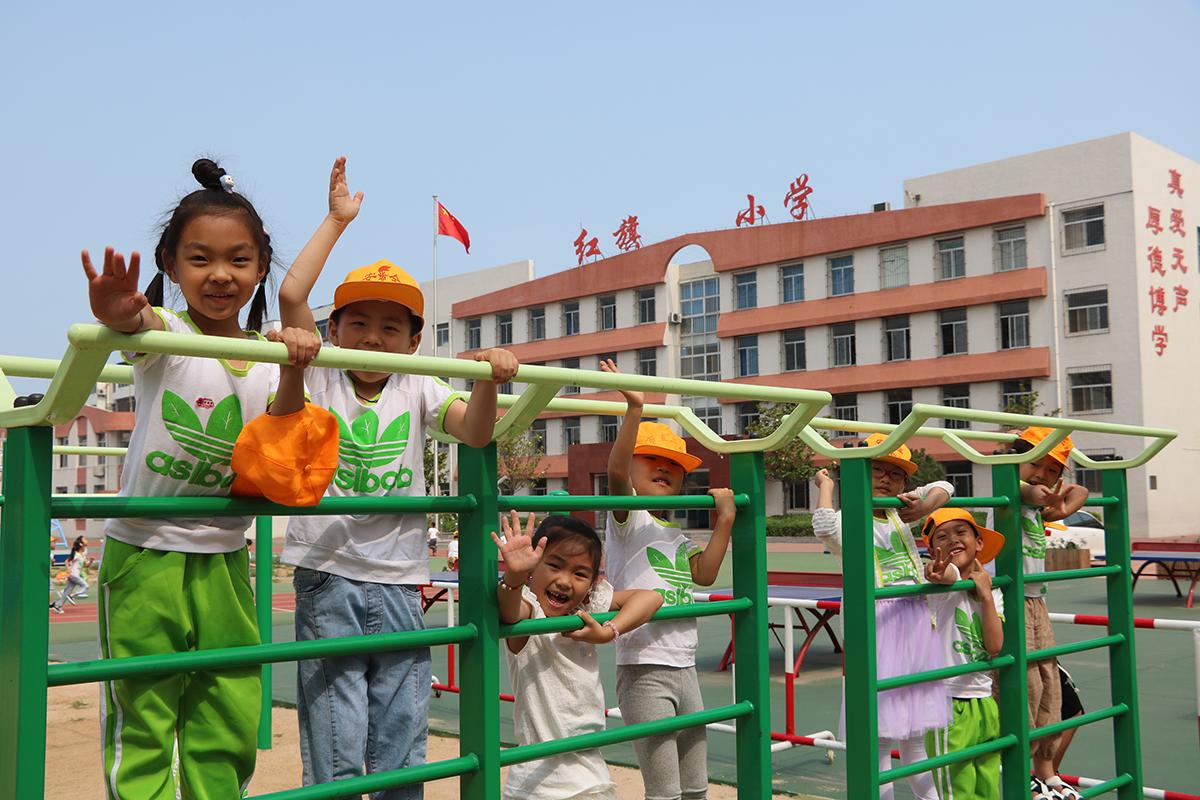 走进小学,快乐体验 ——龙口市直二幼参观小学