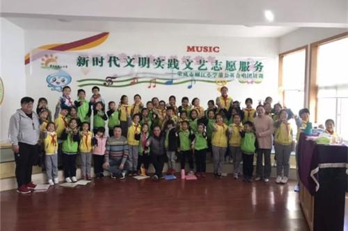 济南艺术学校教师积极参与省新时代文明实践文艺志愿服务