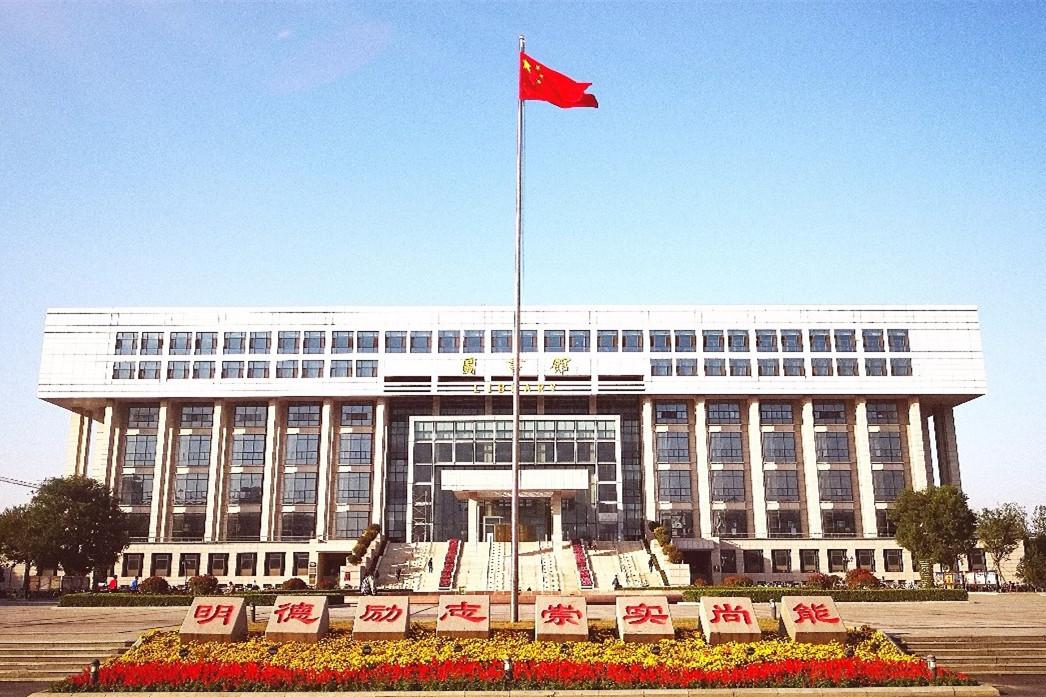 齐鲁工业大学(山东省科学院)2019年招生计划公布