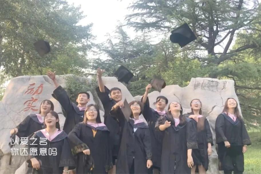 潍坊学院毕业MV | 请给我一首歌的时间,熹光不眠...