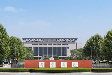 济宁学院2019年师范类初中起点五年一贯制专科层次高等师范教育招生简章