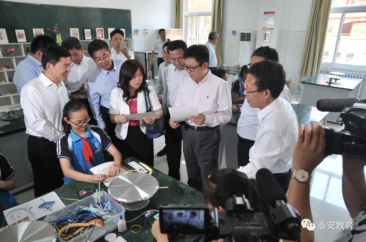 泰安市政府与上海外国语大学签署战略合作协议