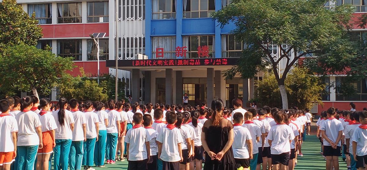 桓台县实验小学开展禁毒宣传manbetx网页版手机登录活动