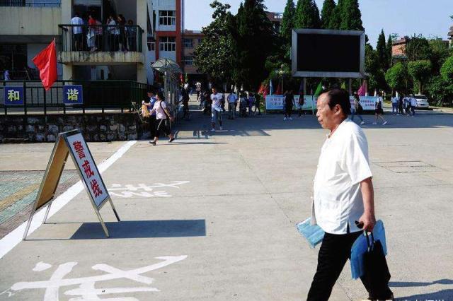 志在考上北大的85岁姚克亮四战高考!成绩比去年提高近一半