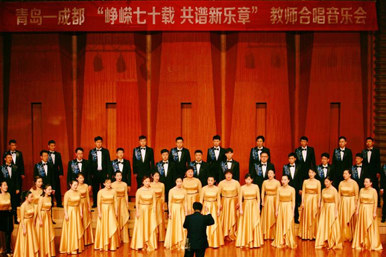 """落实""""十个一""""  青岛成都首创双城音乐合唱研训"""