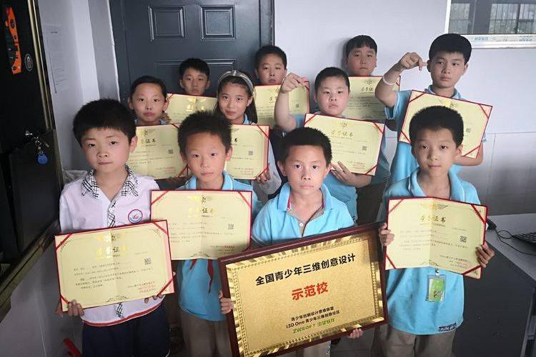 临沂市兰陵县在全国创客教育活动大赛中获佳绩