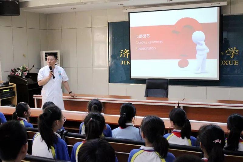济南市清河实验小学开展防溺水安全manbetx网页版手机登录和现场演练