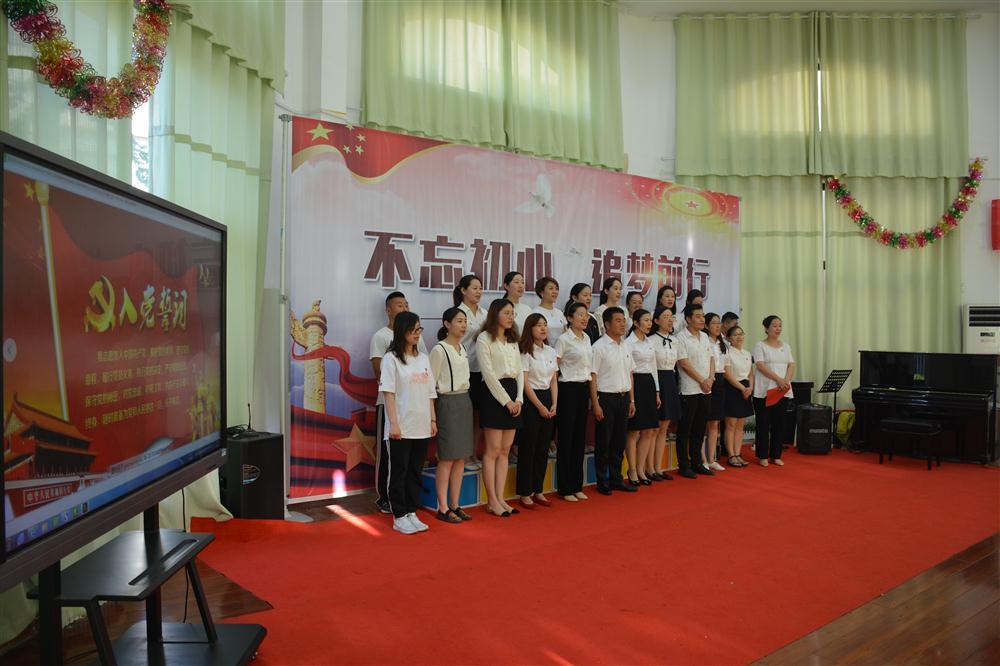 东营市开发区东凯二小党支部举办迎接建党98周年建国70周年庆祝活动