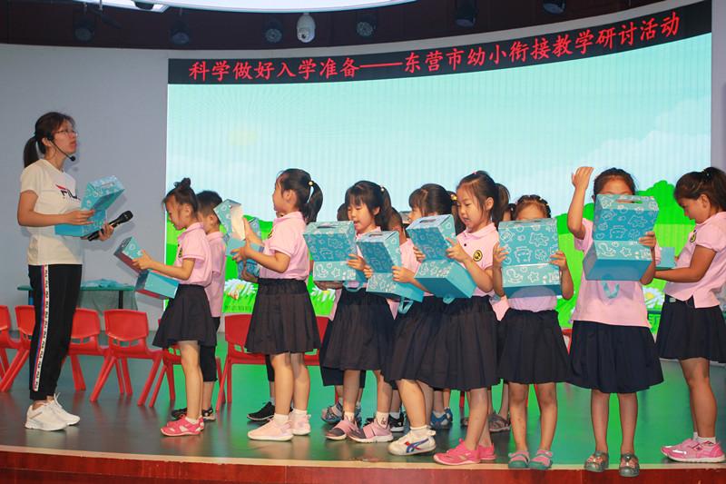 东营市举办幼小衔接教学研讨活动