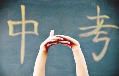 济南中考普通高中录取资格线362分 附一分一段表