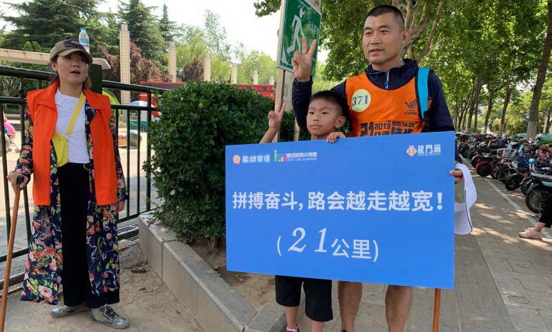 """济南首届家庭教育龙门节走出""""公益范儿"""""""