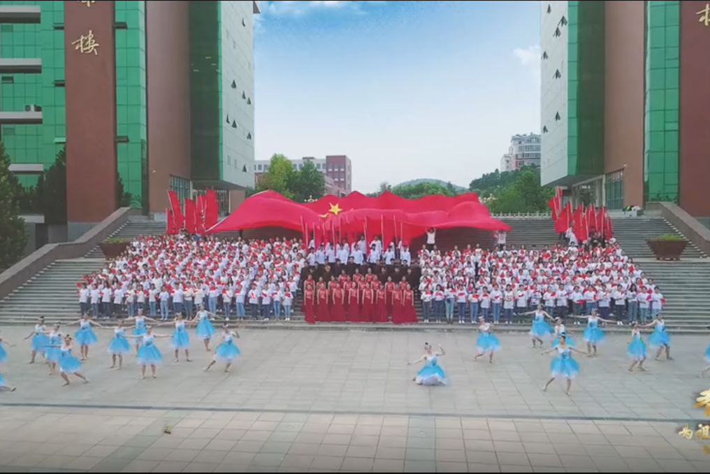 青春为祖国歌唱 | 今天,我们在淄师为祖国深情高歌~