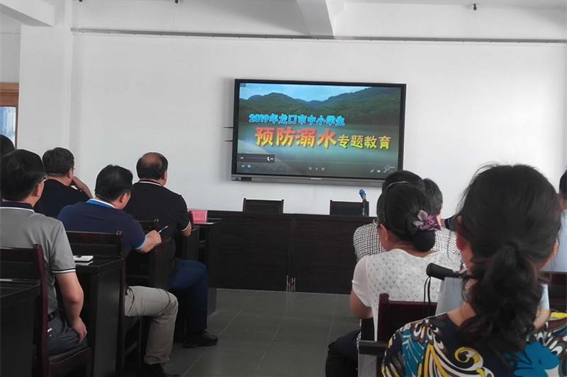烟台龙口市召开全市学校防溺水安全工作会议
