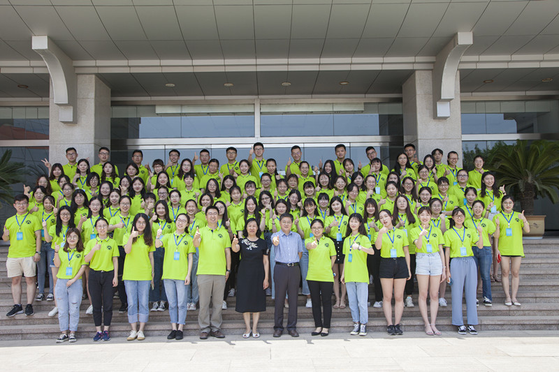 山东财经大学举办2019年优秀大学生夏令营
