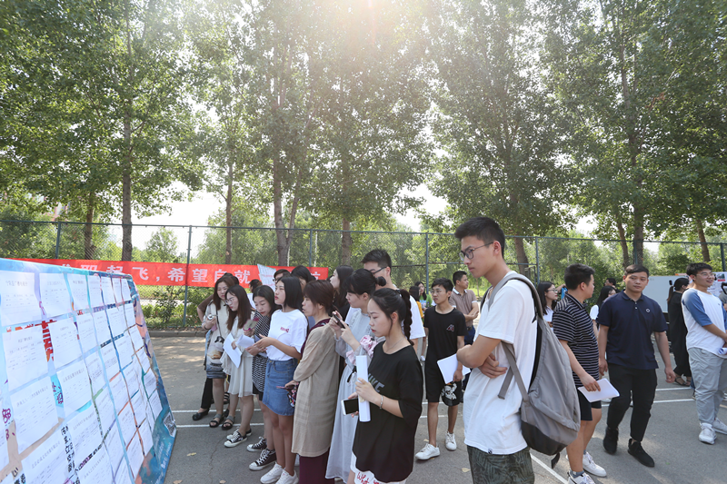 山东传媒职业学院举办2019年毕业生实习就业招聘双选会