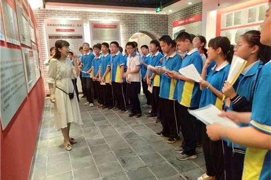 """威海荣成市第二十一中学开展""""追寻红色记忆 树立爱国之志""""研学之旅"""