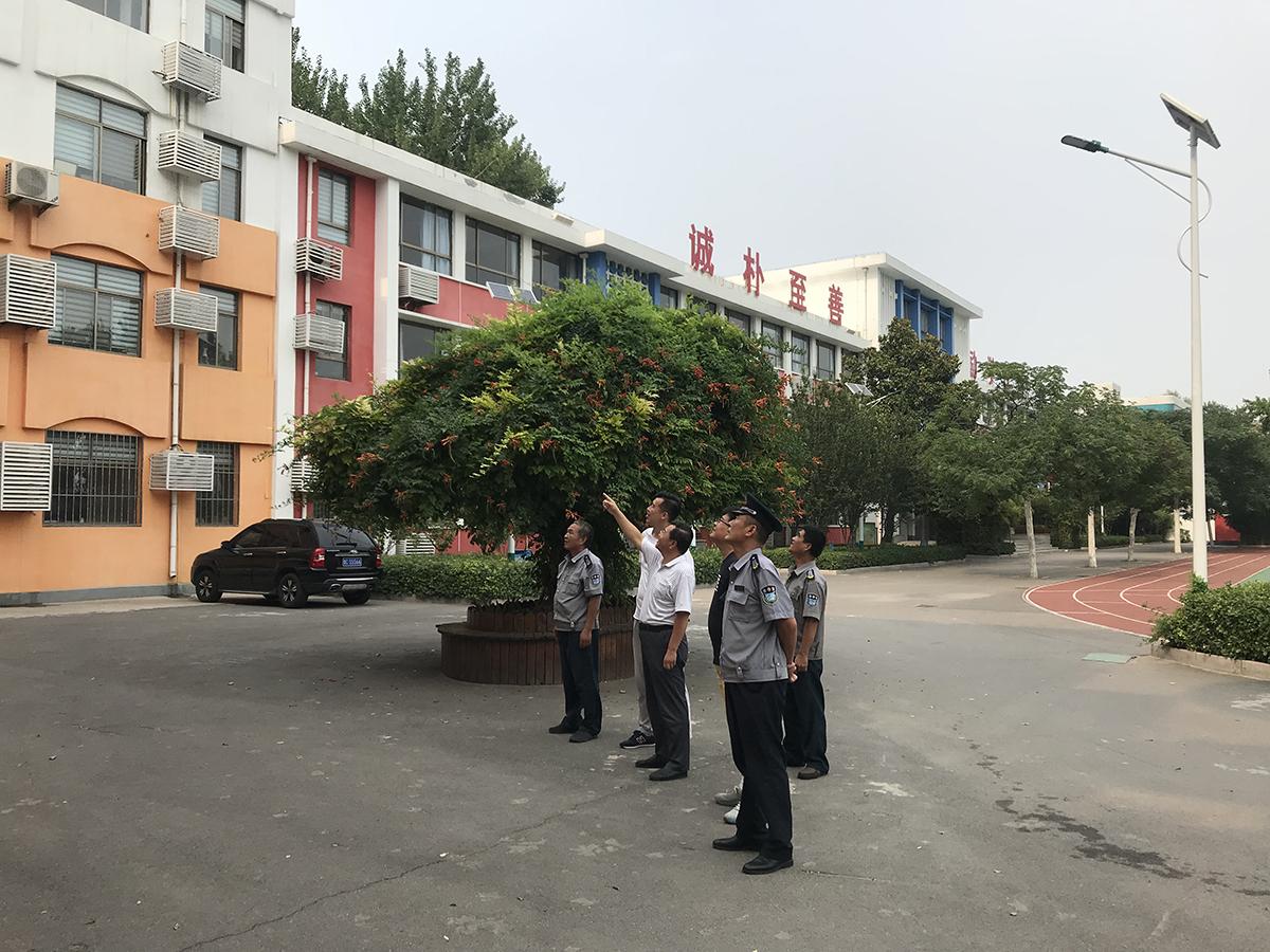 桓台县实验小学进行假前安全隐患大排查