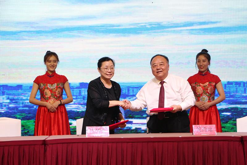 山东财经大学与枣庄(薛城)政府签订战略合作协议