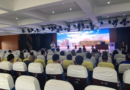 淄博市博山区举办中小学校长专业能力提升培训班