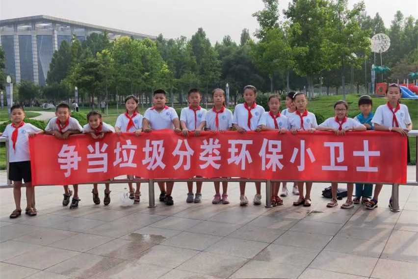桓台县实验小学:争做垃圾分类环保小卫士