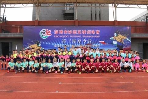 足球梦想从这里起航——淄博市校园足球训练营第三期夏令营成功举办