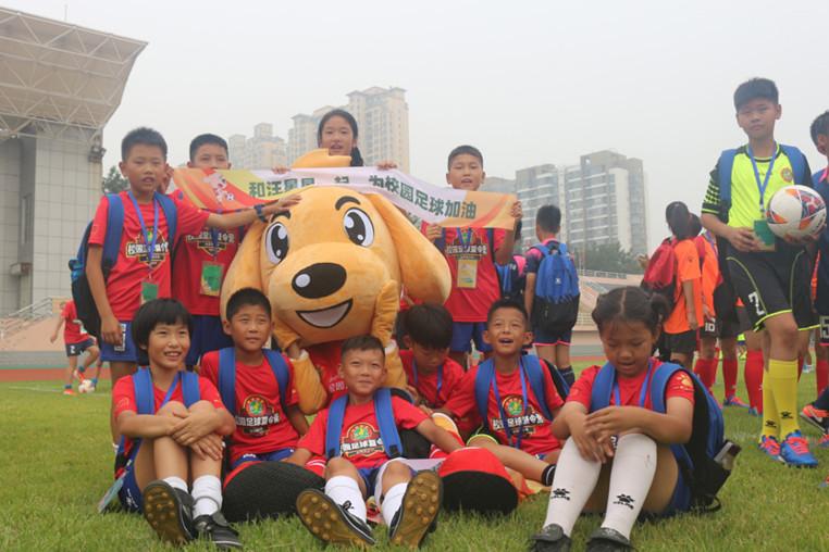 点燃四环五海青春七月火炬,绽放齐鲁大地校园足球梦想!