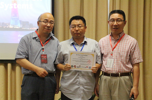 中国海大信息科学与工程学院仲国强团队获BICS2019最佳会议论文