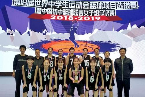 挥洒青春热力女篮———淄博市临淄区雪宫中学女子篮球队侧记
