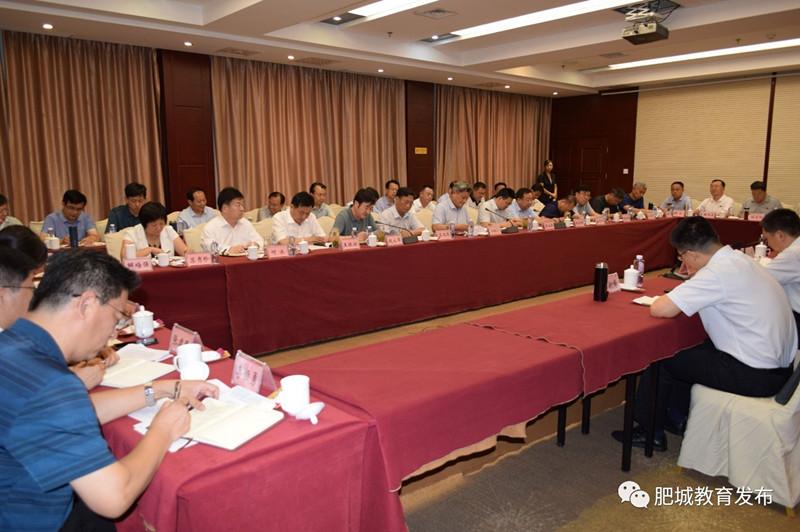 山东省教育厅副厅长关延平到泰安市调研基础教育改革发展工作
