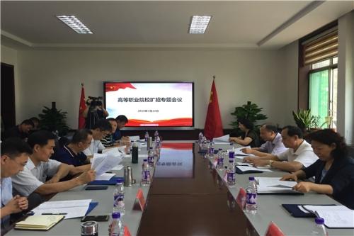 淄博市高等职业院校扩招专题会议召开
