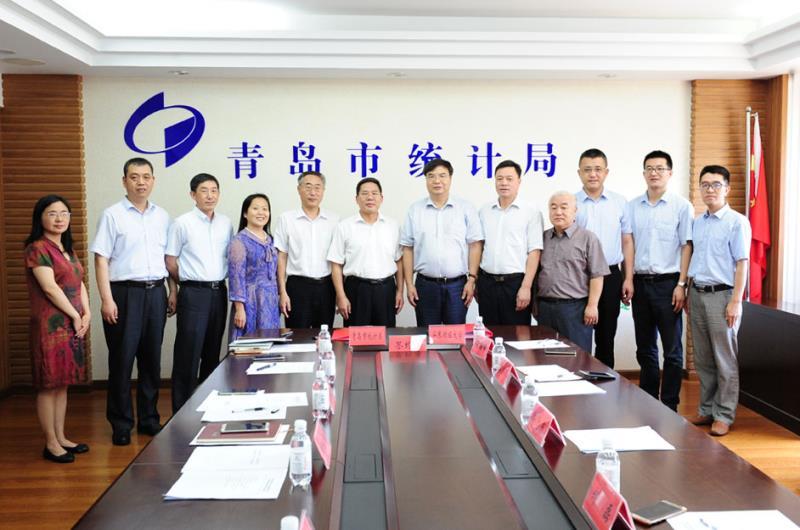 山东财经大学与青岛市统计局签署合作协议