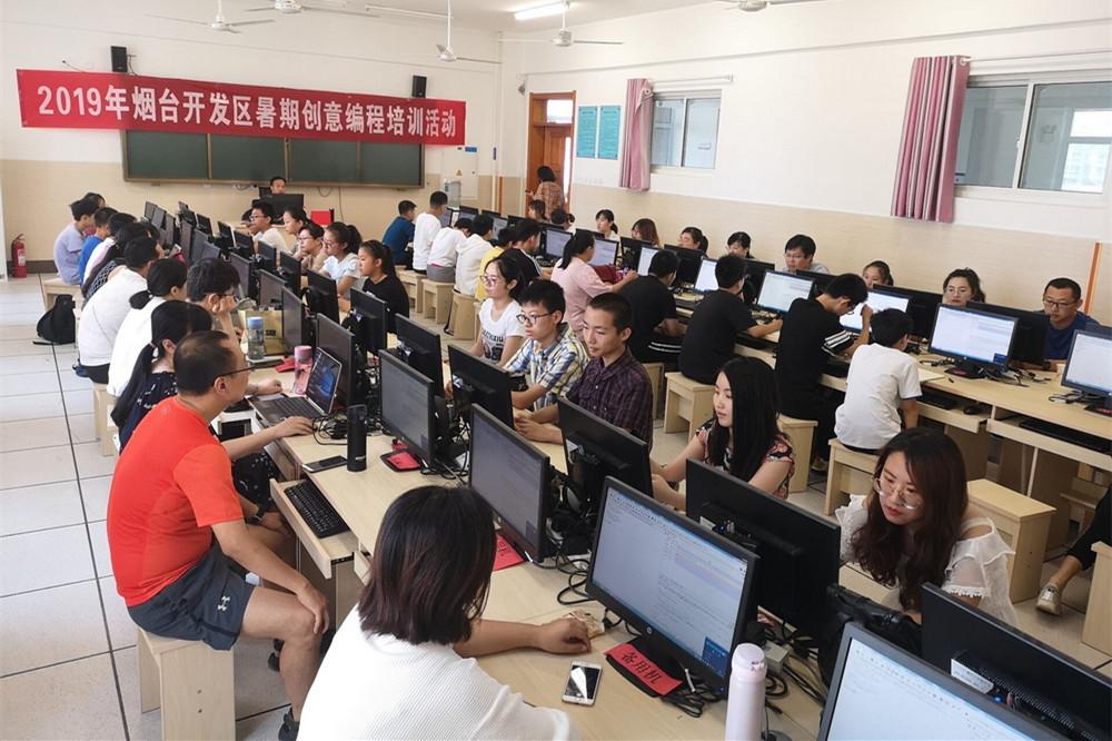 烟台开发区开展暑期创意编程培训