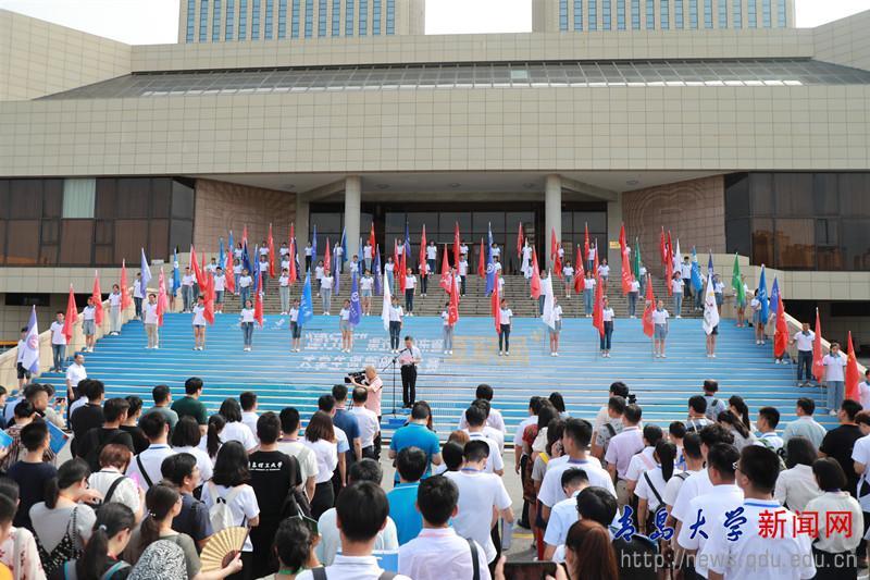 """第五届山东省""""互联网+""""大学生创新创业大赛决赛在青岛大学开幕"""