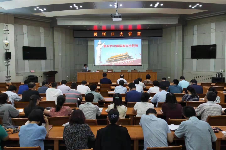 东营市教育局组织国家安全教育宣讲活动