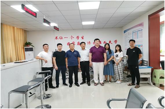 省学生资助中心和教育电视台来阳谷县就学生助学贷款工作交流采访