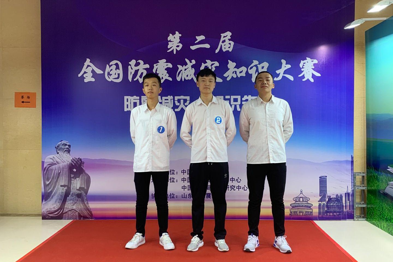 济南高新实验三名学子代表山东省参加全国知识竞赛获奖