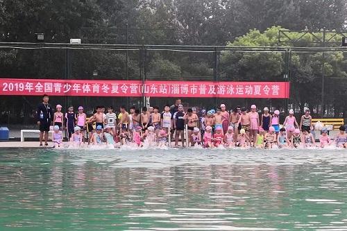淄博周村区普及游泳运动惠及800余名小学生