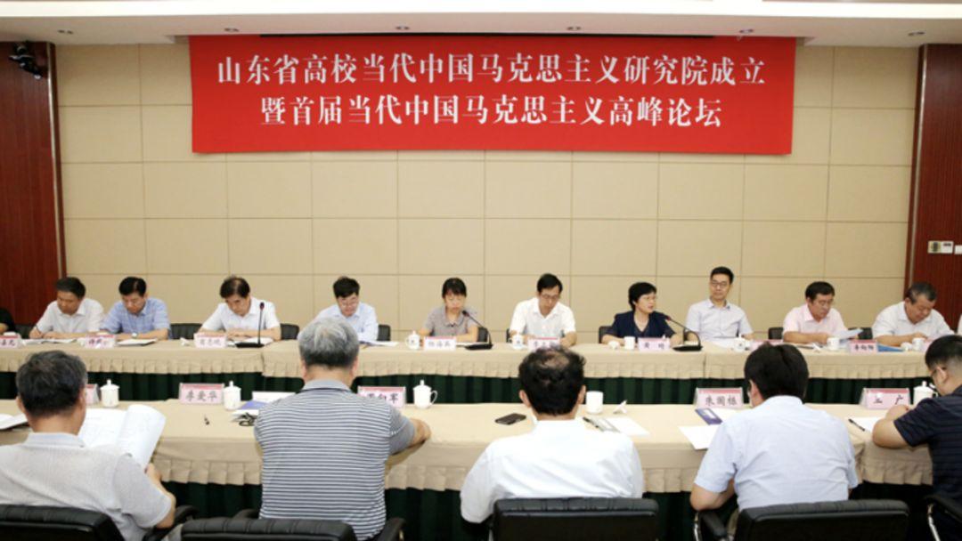 山东师大马克思主义学院入选全国重点马克思主义学院