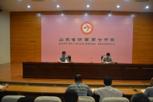 济南七中党委召开全校党员大会开展向伦学冬同志学习