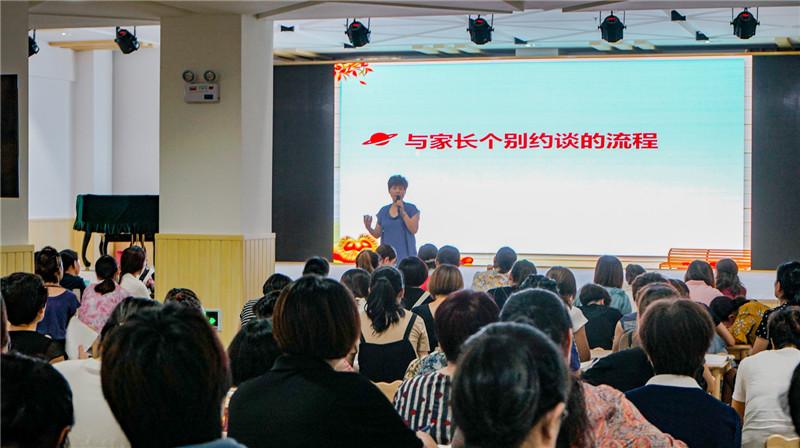 """烟台龙口市开展暑期幼儿教师""""儿童心理与家长工作""""主题研训活动"""