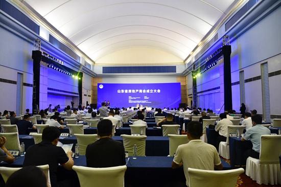 山东省房地产商会今日正式成立,百余家地产企业在列