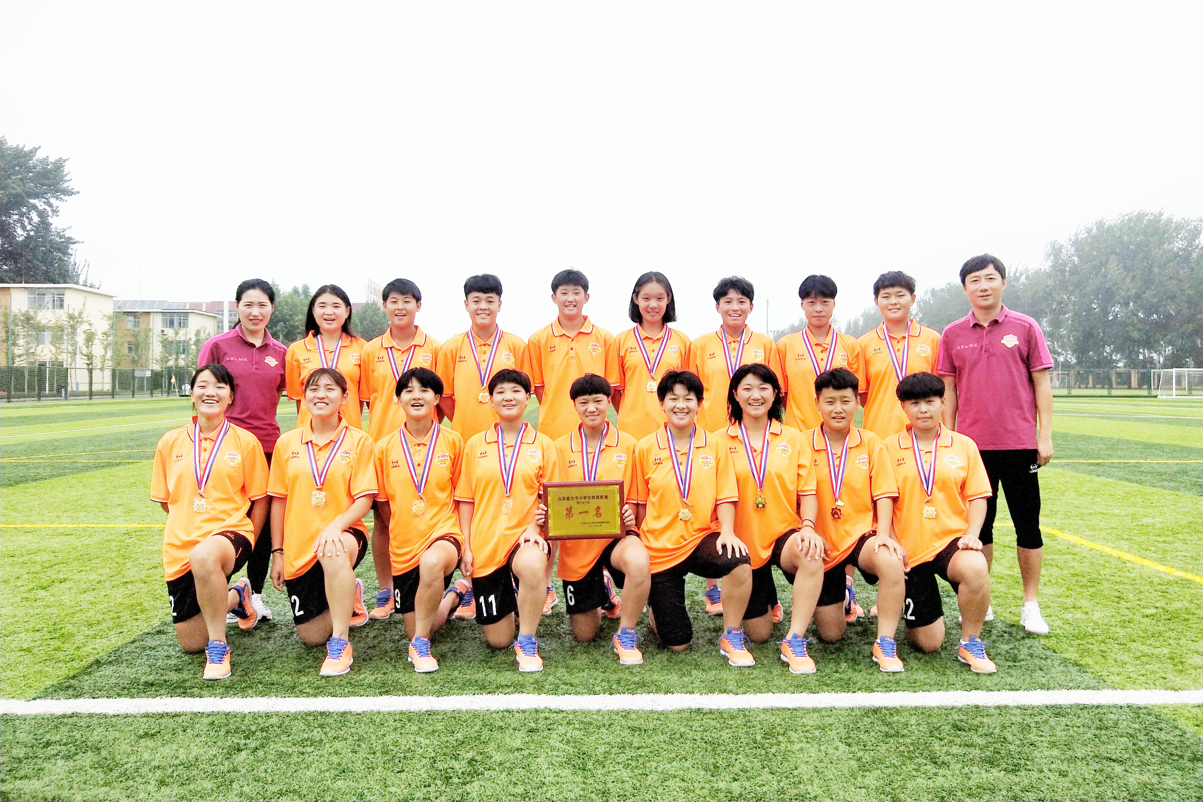 勇夺冠亚军 临沂市校园足球再创佳绩